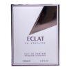 Eclat La Violette1