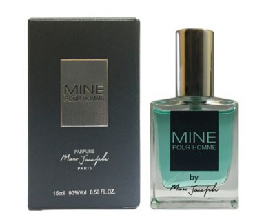 Marc Joseph mine e1589836923326
